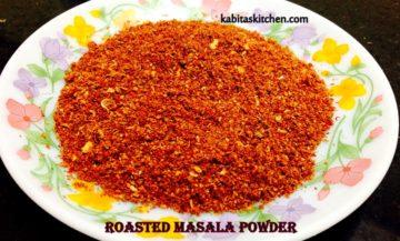 Roasted Masala Powder