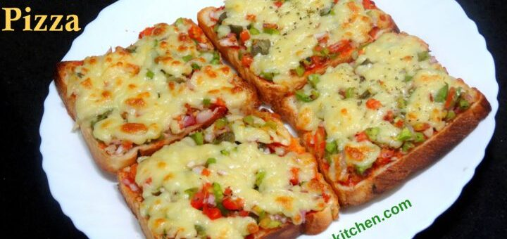 Bread pizza quick easy yummy recipe step by step bread pizza forumfinder Choice Image